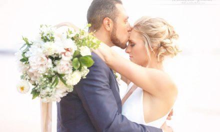 Gannon's Wailea Maui Wedding: Jenna +Adrese